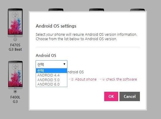 lg g4 g3 android 6.0 marshmallow